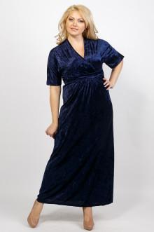 "Платье ""Фаина"" Sparada (Тёмно-синий)"